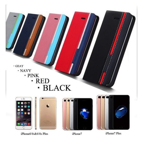 3cd02335a1 iPhone7ケース 手帳 iphone7 ケース 手帳型 レザー iphone ケース 和風 iphone7 カバーアイフォン7 ケース ...
