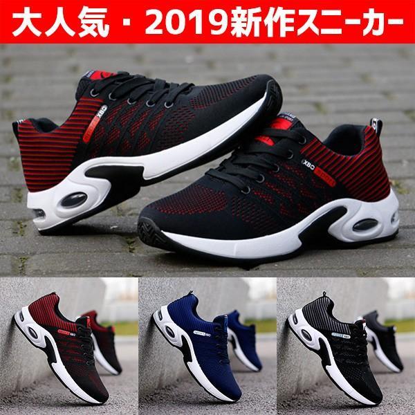 2021 スニーカーメンズランニングシューズウォーキング厚底疲れにくい通気性超軽量スポーツカジュアルかっこいい靴韓国風
