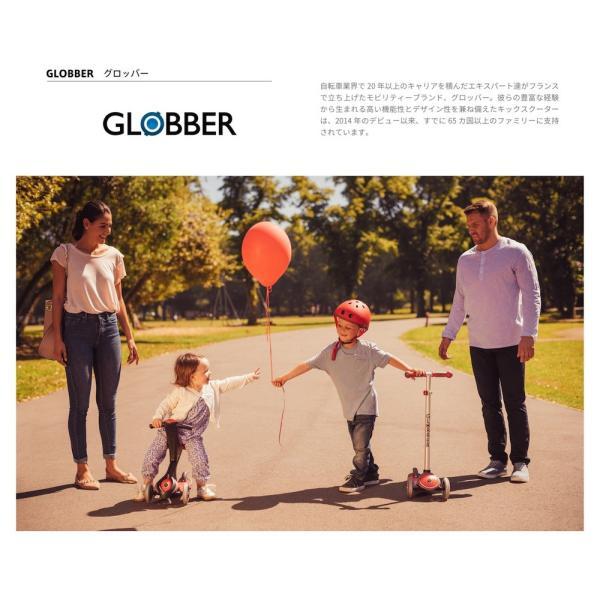GLOBBER グロッバー エヴォ・コンフォート グリーン こども乗用 キックスクーター キックボード|cony|06