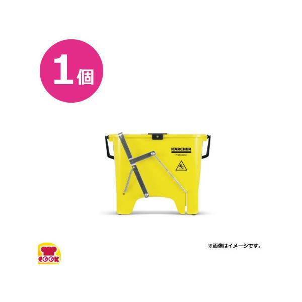 ケルヒャー モップ用バケツ 15L(送料無料、代引不可)