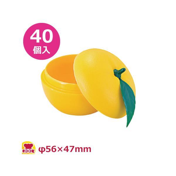 福井クラフト ポリプロピレン製仕切 φ58蓋付柚子チョコφ56×H47 40入(送料無料、代引不可)