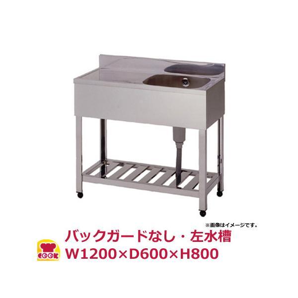 東 一槽水切シンク HPMC1-1200L BG無 左水槽 W1200 D600 H800(送料無料、代引不可)