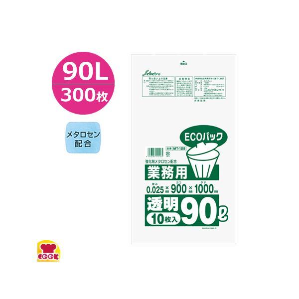 セイケツネットワーク 業務用エコパック 90L 0.025厚 透明 10枚×30冊 MT-12S(送料無料、代引不可)