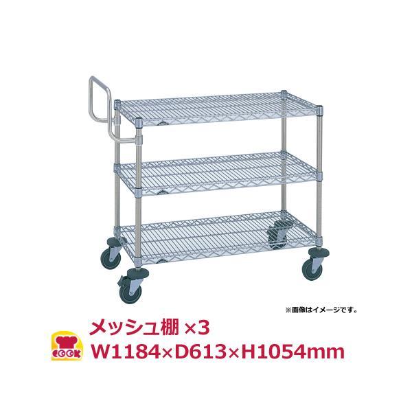 エレクター 万能カート(ティルトサイドハンドル)NBKFSL W1184×D613×H1054(送料無料、代引不可)
