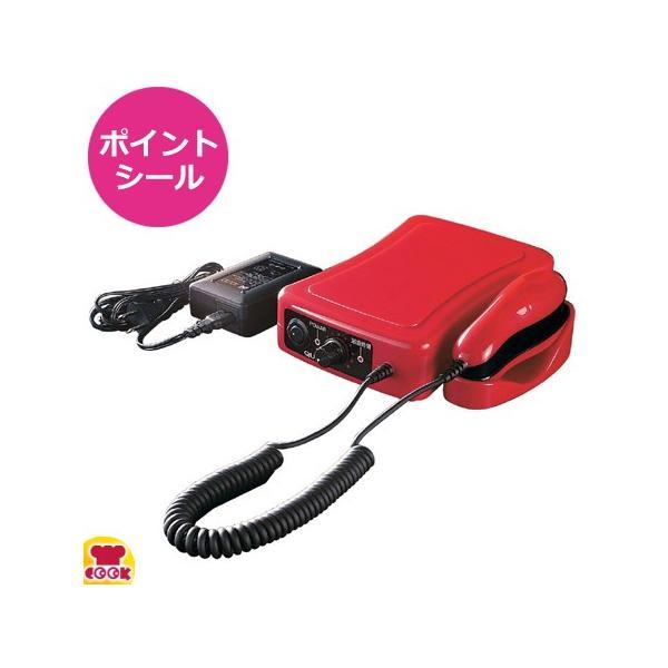 朝日産業 超音波ホッチキス キュッパ QP-01(送料無料、代引不可)