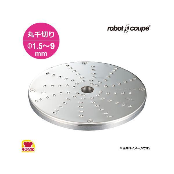 ロボクープ マルチ野菜スライサー用 丸千切り盤(送料無料、代引不可)