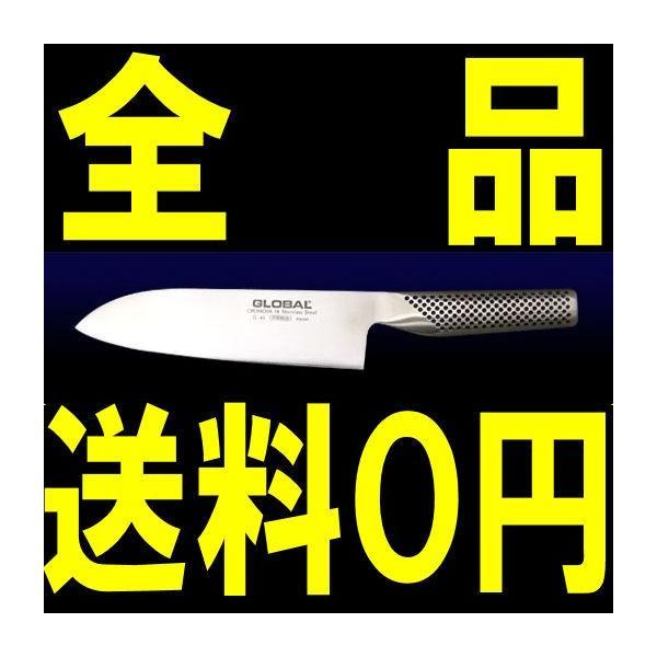 GLOBAL(グローバル包丁/GLOBAL包丁)三徳(16cm) G-57 /グローバルナイフシリーズ