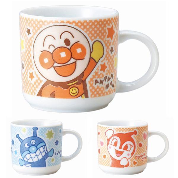 アンパンマン マグ 染付 アンパンマン・ばいきんまん・ドキンちゃん 金正陶器 子ども用食器 日本製 あすつく