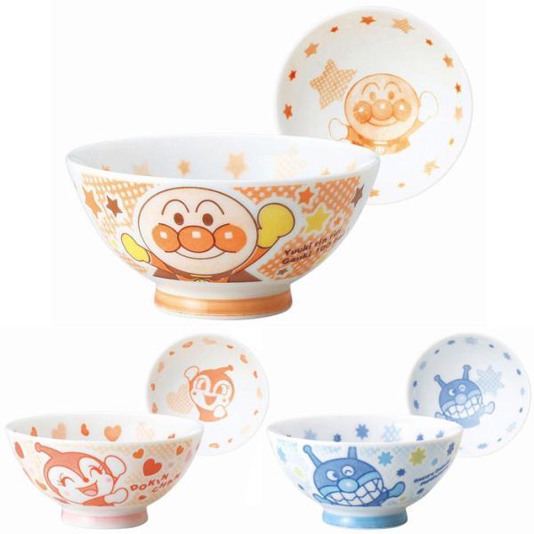 アンパンマン 茶碗 染付 アンパンマン・ばいきんまん・ドキンちゃん 金正陶器 子ども用食器 日本製 あすつく