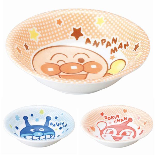 アンパンマン ミニカレー皿 染付 アンパンマン・ばいきんまん・ドキンちゃん 金正陶器 子ども用食器 日本製 あすつく