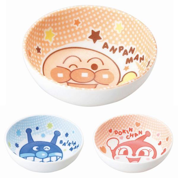 アンパンマン 小鉢 染付 アンパンマン・ばいきんまん・ドキンちゃん 金正陶器 子ども用食器 日本製 あすつく