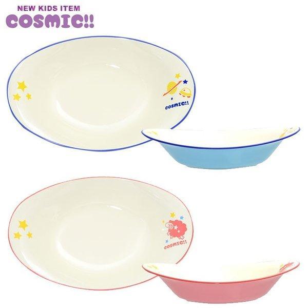 コスミック カレーパスタ ブルー/ピンク シュガーランド プレート 深皿 カレー皿 パスタ皿 食洗機対応 電子レンジ対応