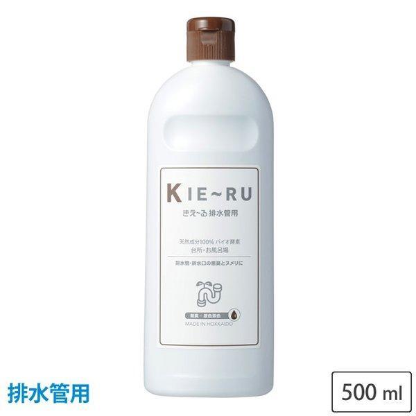 きえーる 排水管用 500ml 本体 有色液 無香 Uシリーズ KH-U500 環境ダイゼン お風呂場 排水口 洗面所 消臭剤