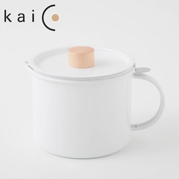 Kaicoカイコオイルポット活性炭フィルター付きホーロー日本製
