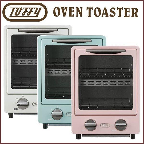 Toffy トフィー オーブントースター シェルピンク・ペールアクア・アッシュホワイト K-TS1 ラドンナ