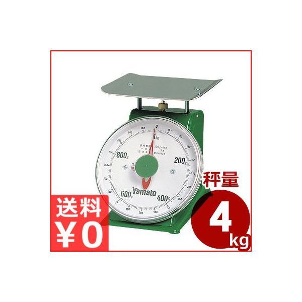 ヤマト 上皿自動秤 はかり  中型 秤量4kg SM-4 取引証明用に使える検定合格品 上皿はかり