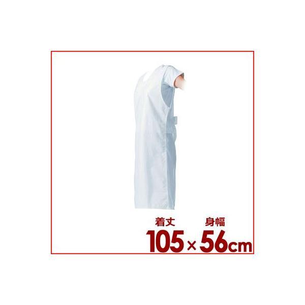 センシア エプロン 後メッシュ E1100-0H ホワイト ひも留 割烹着 汚れにくい 洗濯可 袖なし ノースリーブ