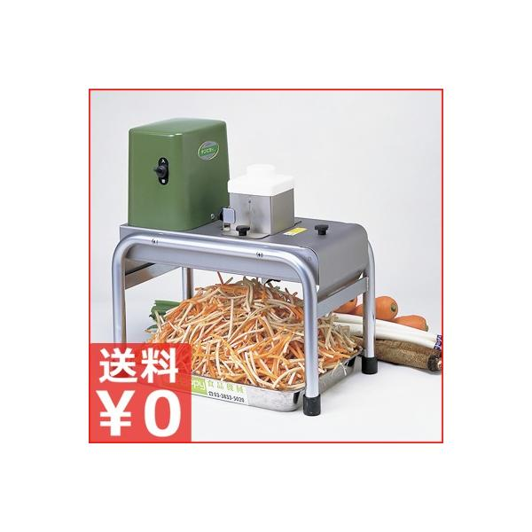 業務用野菜スライサー ハッピー キンピラー KSC-155 食材の千切りに大活躍 業務用電動キャベツ千切り機