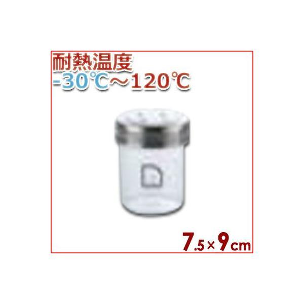 UK ポリカーボネイト調味缶 N缶 大 海苔缶 入れ物 容器 粉末 卓上 透明