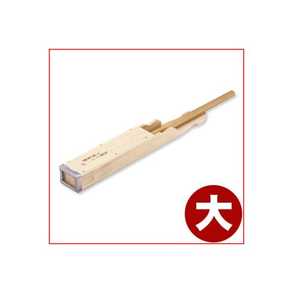 木製天突 健康美人 針金刃  大 02004 ところてん押し出し器 天つき トコロテン
