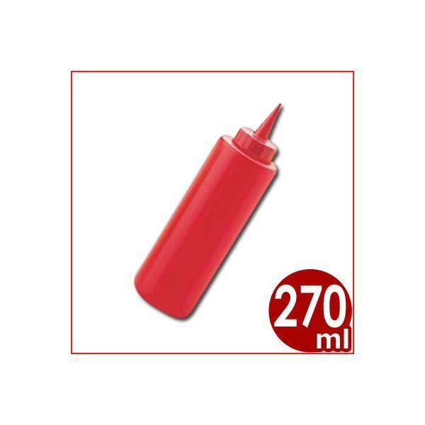 ディスペンサー 270cc 赤 ドレッシング、テーブルソース用容器 調味料入れ ケチャップ マヨネーズ 入れ物 ボトル