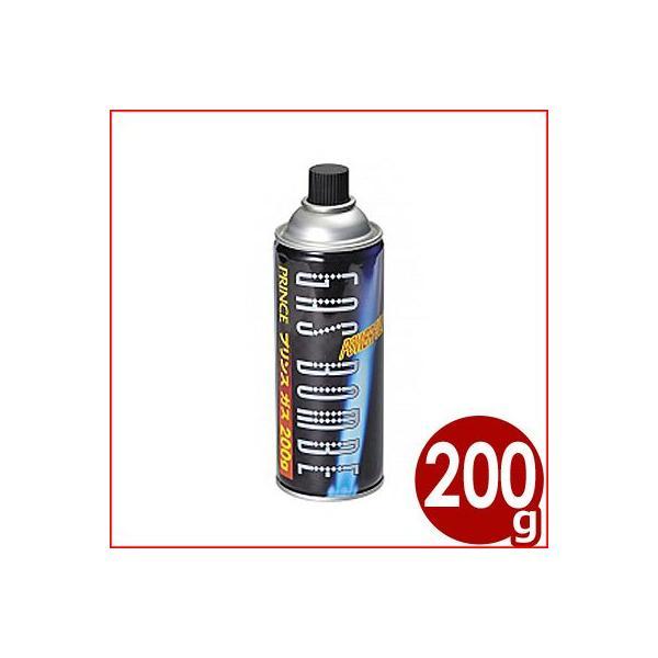 プリンス 電子ガストーチGT-5000用ボンベ ガス量200g ガスボンベ 詰め替え 取替え