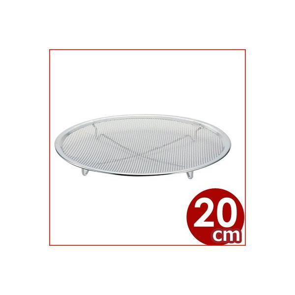 弁慶 トレータイプメッシュ皿 20cm 18-8ステンレス製 ざる 水切り 湯切り うどん 蕎麦 ラーメン