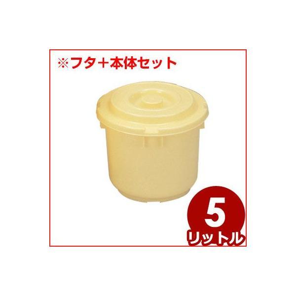 プラスチック製漬物樽 トンボ つけもの容器&押し蓋セット 5リットル つけもの樽 漬物バケツ  自家製漬物容器