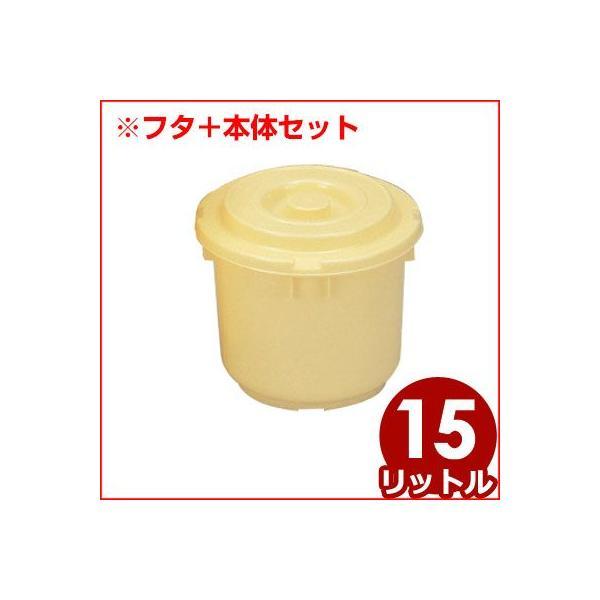 プラスチック製漬物樽 トンボ つけもの容器&押し蓋セット 15リットル つけもの樽 漬物バケツ  自家製漬物容器