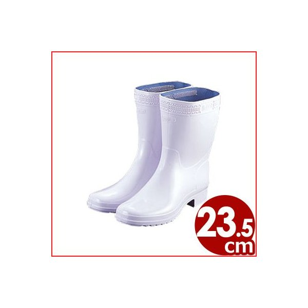 耐油性長靴 アキレス ハイルクスホワイト 23.5cm TL-90 厨房用ゴム長 工場用ゴム長靴 水産用ゴム長靴