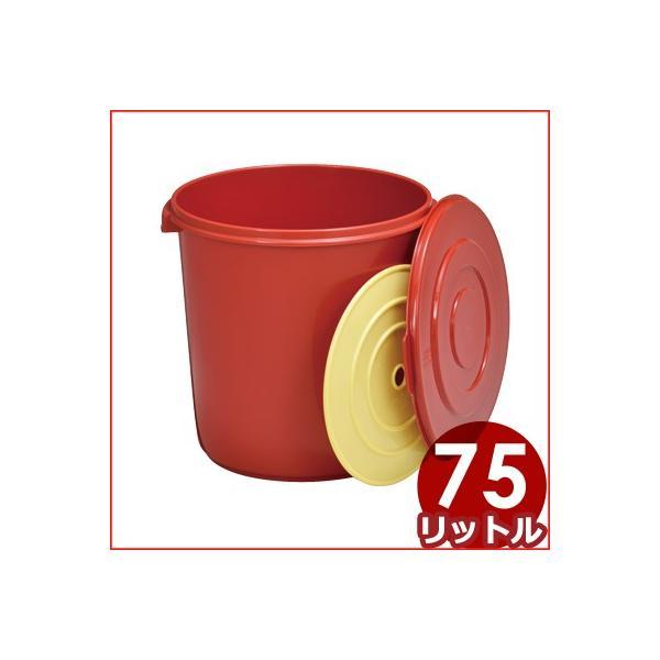 トンボ みそ樽 75型 フタ付  Φ52×高さ60cm ポリエチレン製 味噌・漬物・保存食 大容量保存容器 プラスチック製