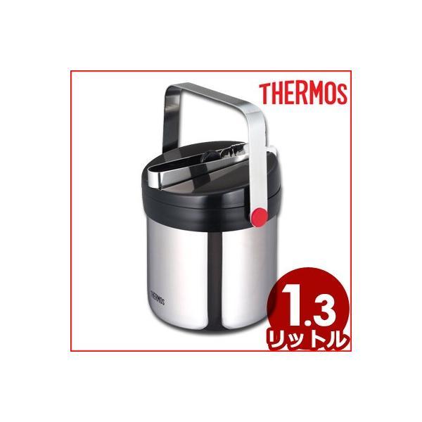 サーモス真空断熱アイスペール1.3リットルJIN1300氷入れ氷断熱構造容器お酒ドリンクジュース飲み物長持ち結露しにくい
