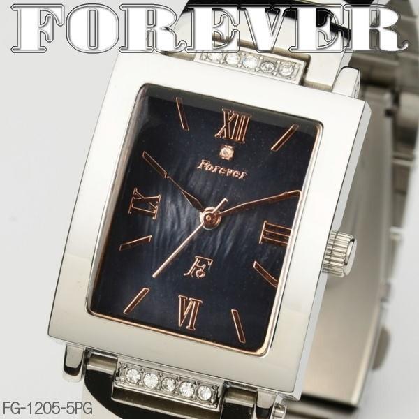 FOREVER フォーエバー メンズウォッチ 天然シェル&天然ダイヤ 4年電池 FG1205-5PG