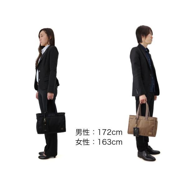 吉田カバン ポーターガール トートバッグS レディース シア 871-05121 PORTER GIRL|coolcat-y|13