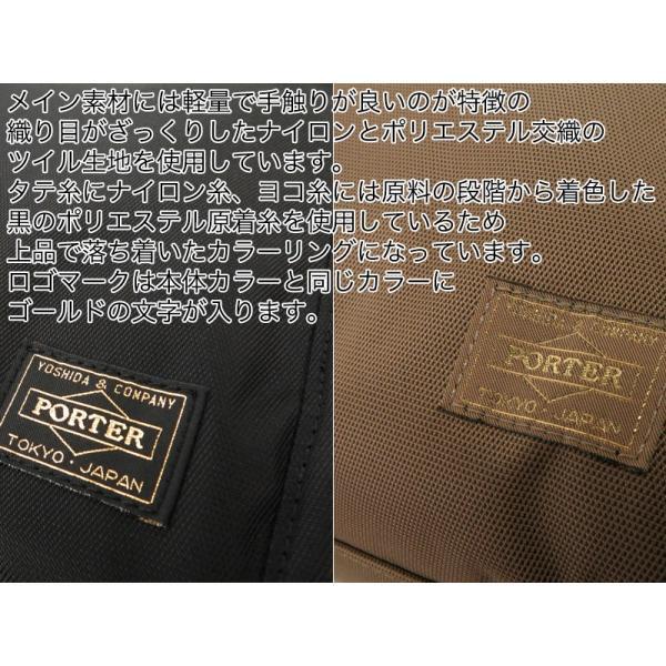 吉田カバン ポーターガール トートバッグS レディース シア 871-05121 PORTER GIRL|coolcat-y|04