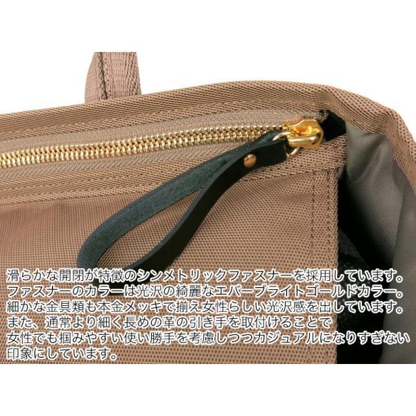 吉田カバン ポーターガール トートバッグS レディース シア 871-05121 PORTER GIRL|coolcat-y|05