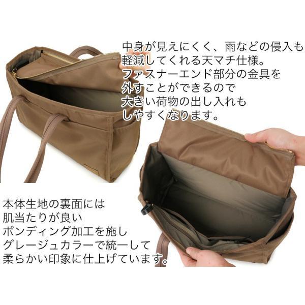 吉田カバン ポーターガール トートバッグS レディース シア 871-05121 PORTER GIRL|coolcat-y|09