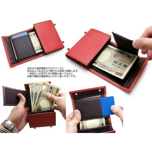 【選べるノベルティ付】 エムピウ ミッレフォッリエ/ミニ財布 メンズ  mf2p25 M+|coolcat-y|12