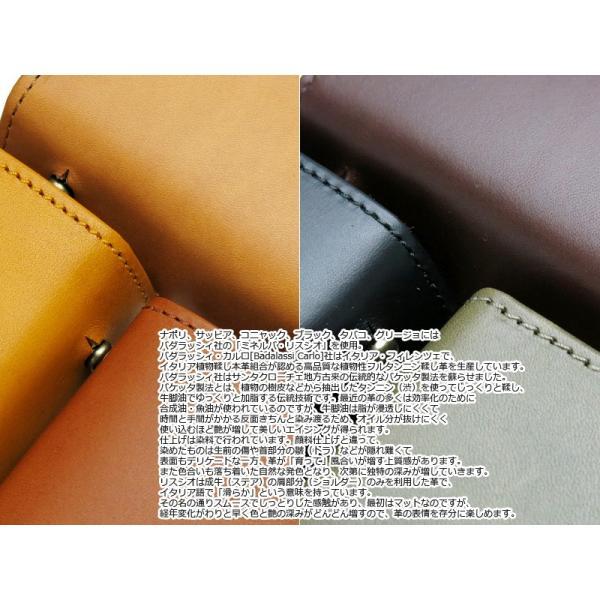 【選べるノベルティ付】 エムピウ ミッレフォッリエ/ミニ財布 メンズ  mf2p25 M+|coolcat-y|03