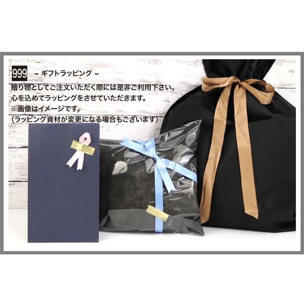【選べるノベルティ付】 エムピウ ミッレフォッリエ/ミニ財布 メンズ  mf2p25 M+|coolcat-y|18