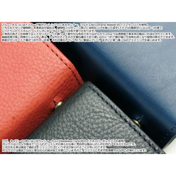 【選べるノベルティ付】 エムピウ ミッレフォッリエ/ミニ財布 メンズ  mf2p25 M+|coolcat-y|04