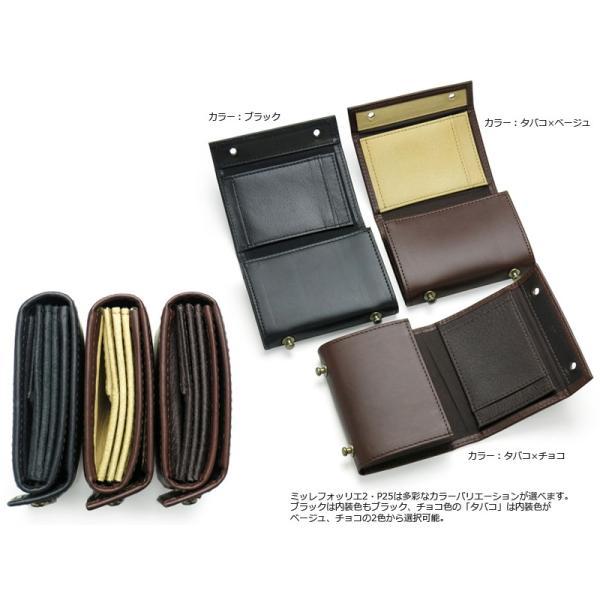 【選べるノベルティ付】 エムピウ ミッレフォッリエ/ミニ財布 メンズ  mf2p25 M+|coolcat-y|05