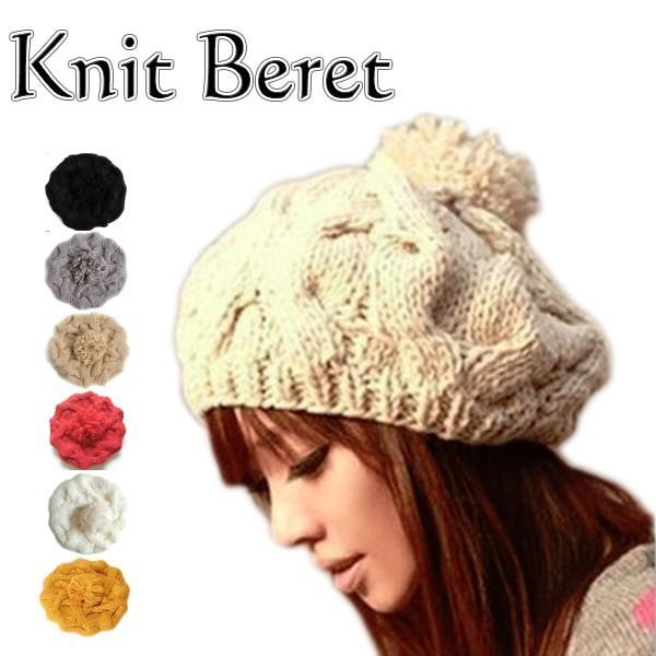 ニットベレー帽 ボンボン付き レディース ベーシック ニット帽 ベレー帽 帽子 レディス かわいい 防寒 防風|coollife