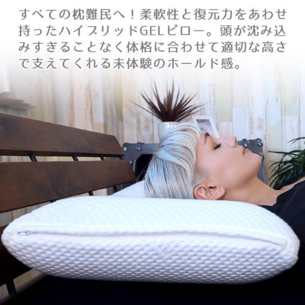 枕 まくら 母の日 マクラ 肩こり ジェル低反発 ブルーブラッド 快眠 3D体感ピロー BlueBlood|coolzon|02