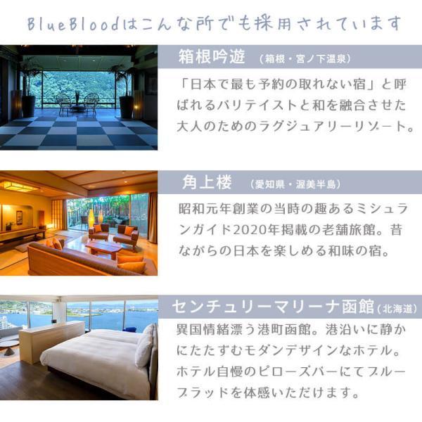 枕 まくら 肩こり ブルーブラッド ギフト 快眠 3D体感ピロー BlueBlood  ビートップス ポシュレ|coolzon|09