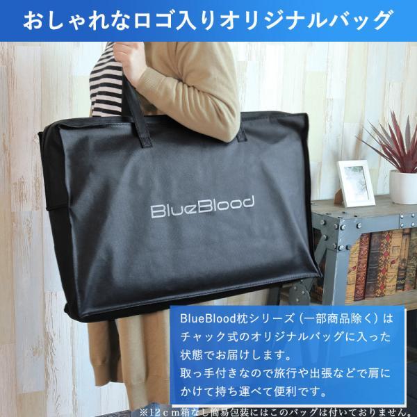 枕 まくら 肩こり ブルーブラッド ギフト 快眠 3D体感ピロー BlueBlood  ビートップス ポシュレ|coolzon|11