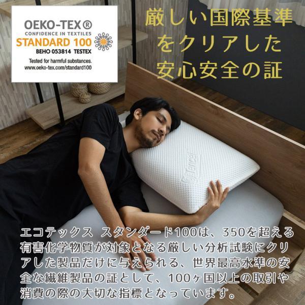枕 まくら 肩こり ブルーブラッド ギフト 快眠 3D体感ピロー BlueBlood  ビートップス ポシュレ|coolzon|08