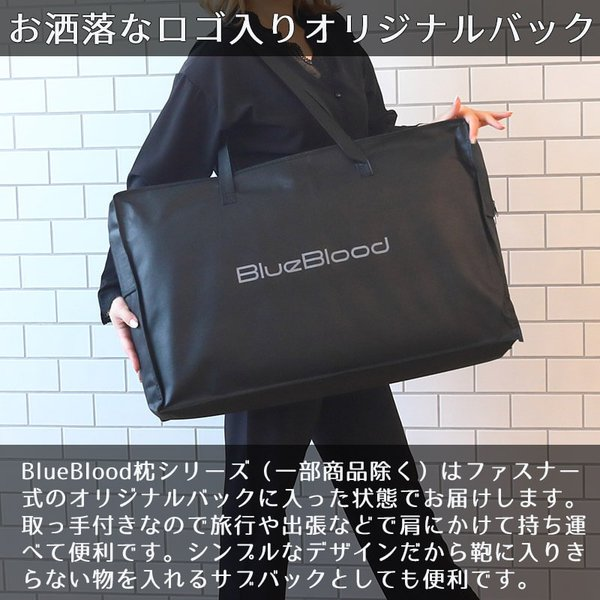 枕 BlueBlood4Dピロートリニティー TRINITY ストレートネック対応まくらブルーブラッド いびきマクラ 肩こり プレゼントに メーカー公式|coolzon|14