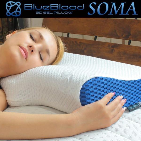 母の日ギフト 枕 まくら 低め 肩こり BlueBlood  第7頚椎ピロー SOMA ソーマ ブルーブラッド|coolzon|16