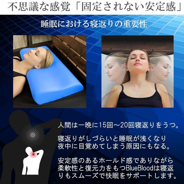 母の日ギフト 枕 まくら 低め 肩こり BlueBlood  第7頚椎ピロー SOMA ソーマ ブルーブラッド|coolzon|09